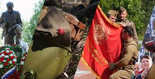 Военно-историческому наследию посвятят Всероссийский конкурс проектов