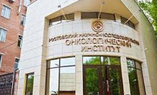 Новые возможности Ростовскому научно-исследовательскому онкологическому институту даст статус  исследовательского центра