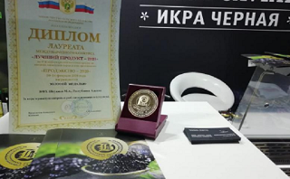 По итогам конкурса «Лучший продукт-2020» адыгейская черная икра получила золотую медаль