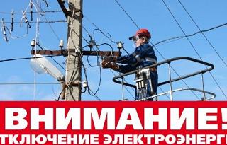 Судебные приставы искали неплательщиков за электроэнергию в Приютненском районе Калмыкии