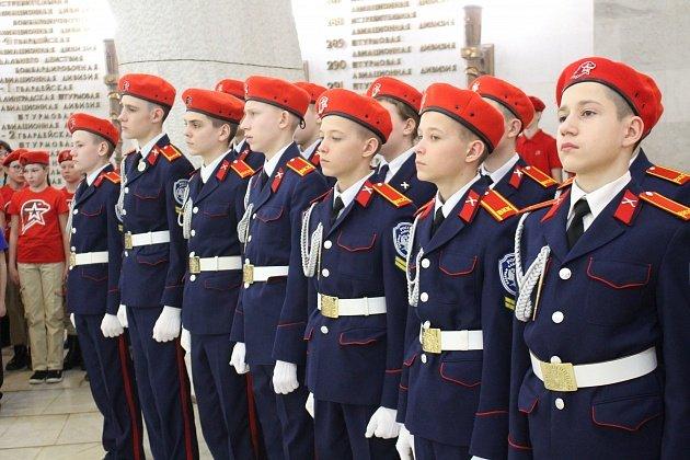 Школьники Волгоградской области пополнили ряды «Юнармии»