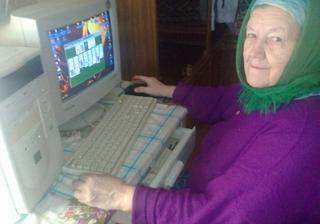 Элистинские пенсионеры получили дипломы пользователей интернетом