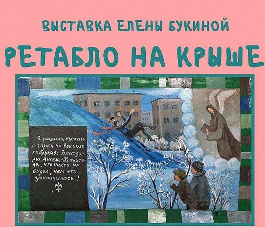 Две новые художественные выставки откроются в Ростове