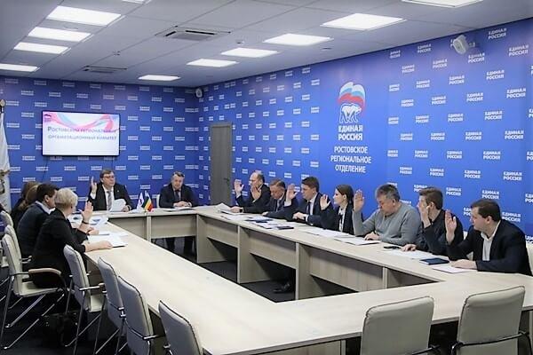 Единороссы Ростовской области начали двухмесячные предвыборные праймериз