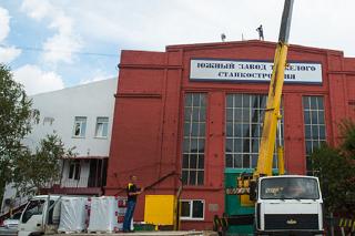 О Краснодарском заводе Седина расскажут на XX кинофестивале IDIF в Германии