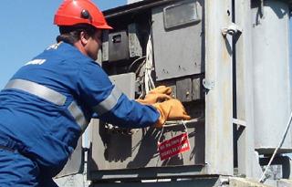 Должникам за электроэнергию пришлют квитанции с предупреждением об отключении