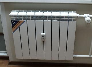 Повлияет ли теплая зима на снижение оплаты за отопление