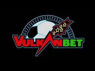 Легально работающая букмекерская контора Vulkan Bet