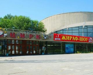 Волгоградский цирк ждет глобальная реконструкция