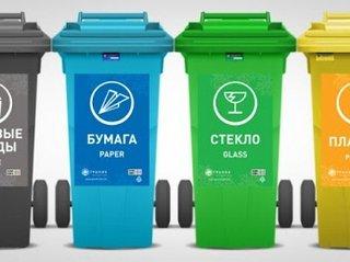 Почему необходим раздельный сбор мусора и отходов
