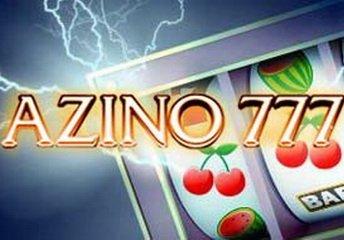 Казино Азино777 – идеальное решения для получения удовольствия от игры