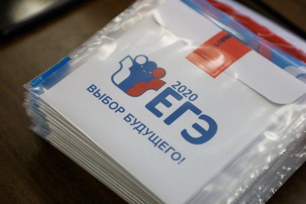 В Волгоградской области 10 выпускников сдали ЕГЭ на 100 баллов