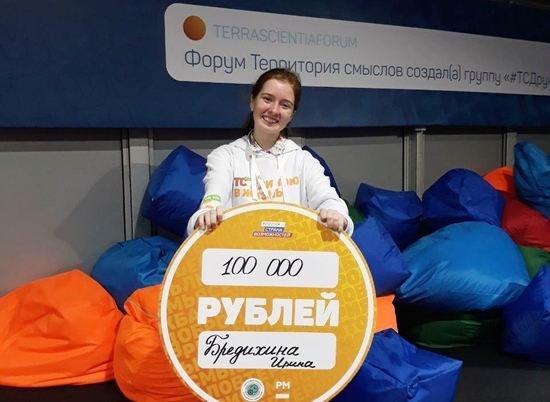 Волгограда выиграла грант на создание мобильного центра «Я не лишний»
