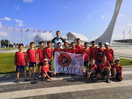 Юные футболисты Калмыкии прошли подготовку в Сочи