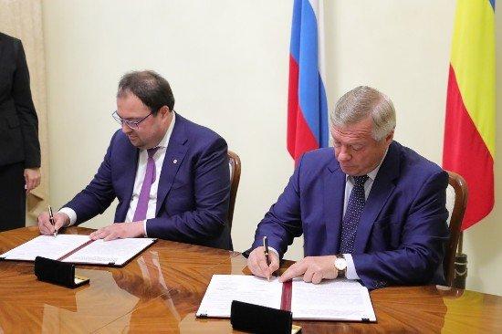Ростовская область активно внедряет цифровые технологии