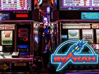 Прелести игры в казино Вулкан Платинум