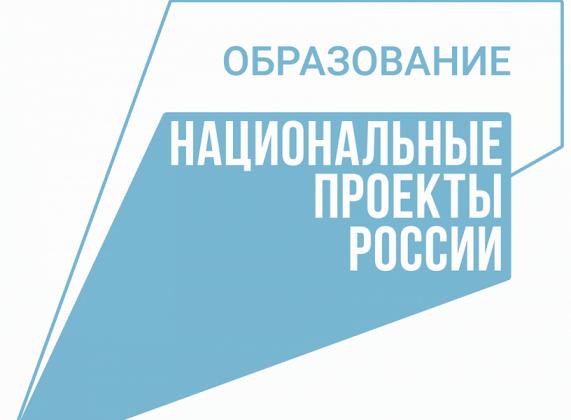 В техникуме Славянска-на-Кубани открыли мастерскую