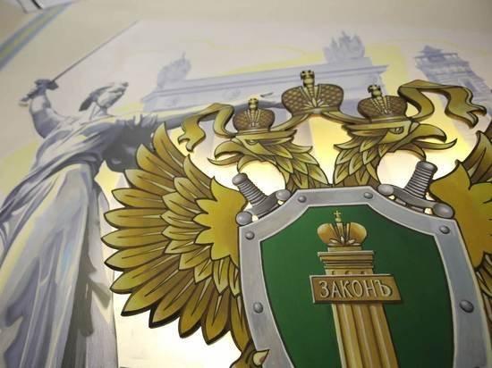 В Ленинском районе выявлены факты нарушения закона о конкуренции при заключении муниципальных контрактов