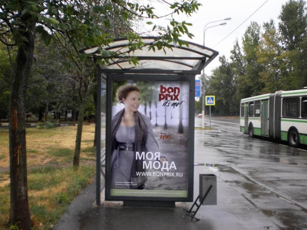 В Краснодаре от рекламы и стрит-арта очистили 90 остановок