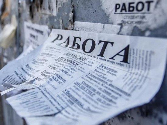 В Калмыкии число безработных граждан не снижается