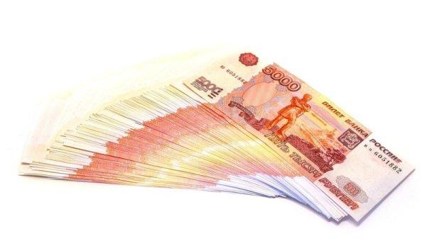923,4 млн руб. на маткапитал: кубанские семьи получили деньги от государства