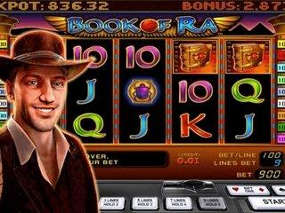 Игровой автомат Book of Ra: описание