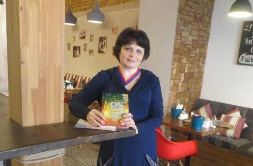 Детская поэтесса из Астрахани получила звание «Стильное перо»