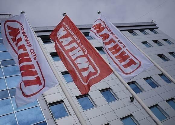Главу Краснодара удивила идея установки киосков «Магнита» в городе