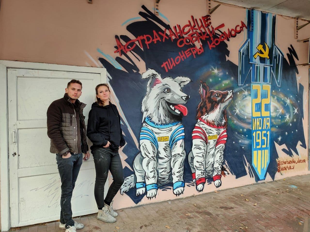 Астраханской молодежи негде развиваться