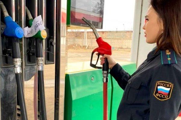 В Астрахани на 2 месяца закрыли опасную автозаправку