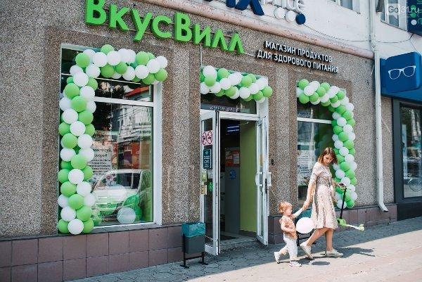 На Кубань зайдет сеть «ВкусВилл»
