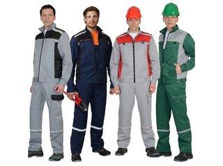 Виды рабочей одежды с лого