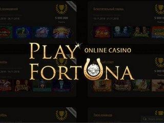 Сайт Плей Фортуна с азартными играми