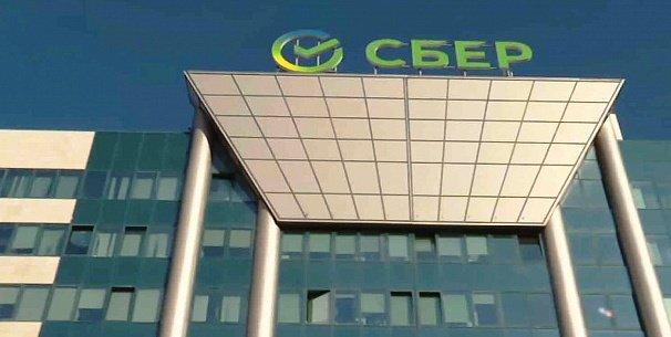 В Ростове открылся первый аптечный хаб Сбера
