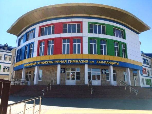 В Элисте открылась Школа молодого руководителя