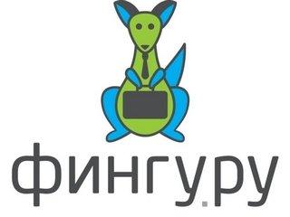 Бухгалтерские услуги от компании Фингуру