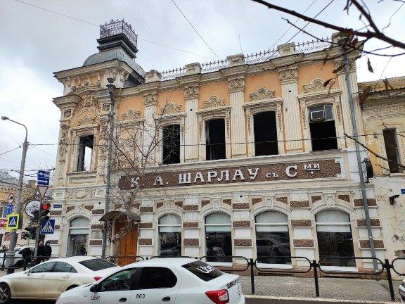 Астраханские урбанисты переживают за здание «Шарлау»