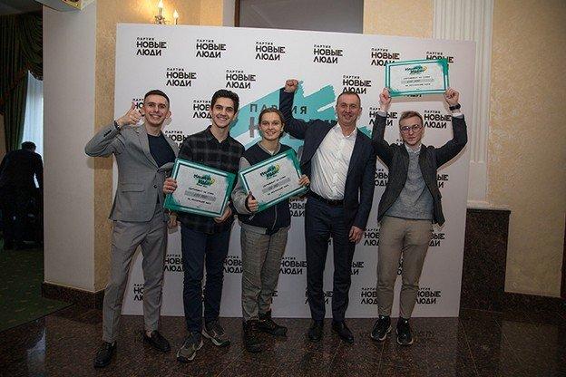 «Новые люди» поддержат соцпроекты в Ростовской области