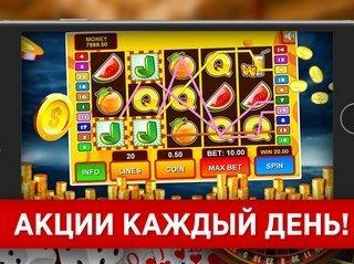 Обзор доступных операций в казино Сол