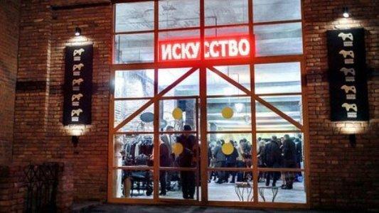 Весенний маркет антиквариата и винтажа откроют в Краснодаре