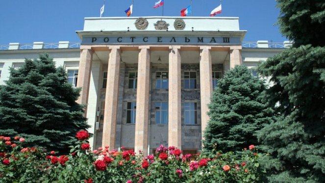 «Ростсельмаш» не будет отдавать свою территорию Ростову под застройку