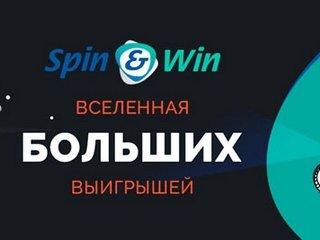 Spinwinbet