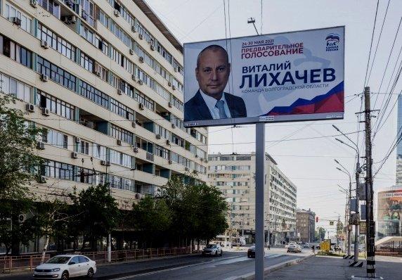 Федеральный центр пригрозил отменить результаты праймериз в Волгограде