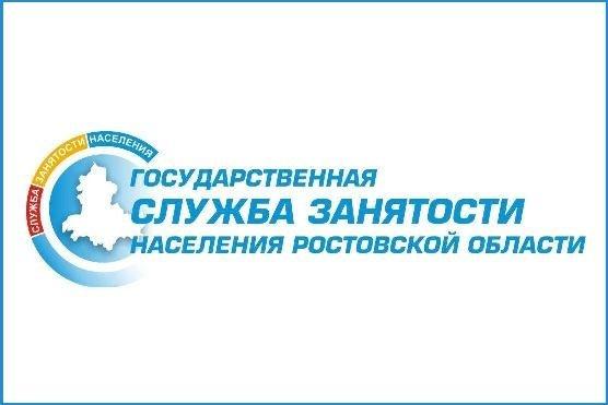 В Ростовской области летом планируется трудоустроить 15 тыс. подростков