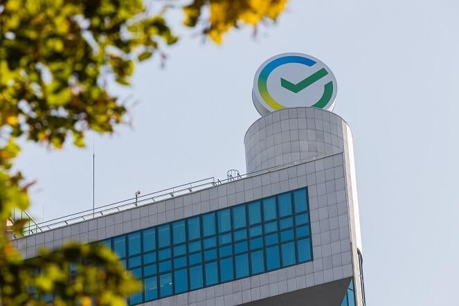 Сбер на Кубани и в Адыгее выдал 30 млрд руб. ипотеки на новостройки
