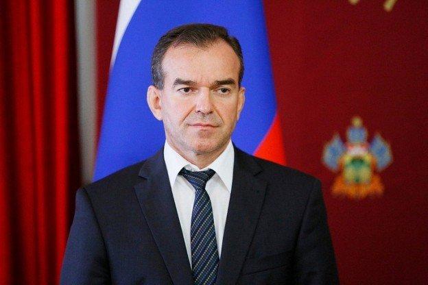Губернатор Кубани вручил награды выдающимся жителям края