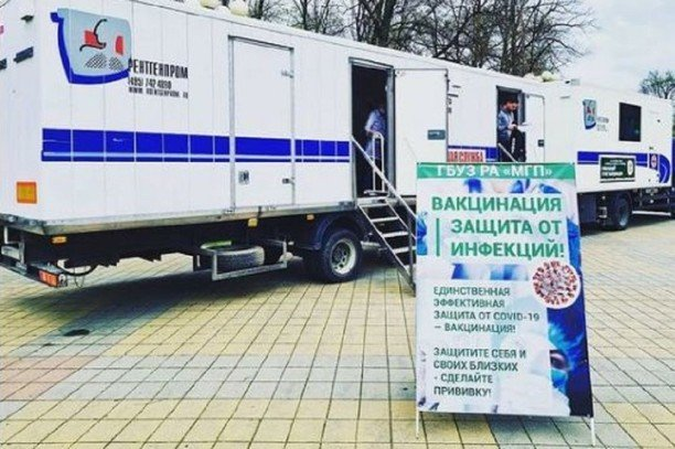 Кумпилов заявил, что вакцинация позволит не допустить новых потерь
