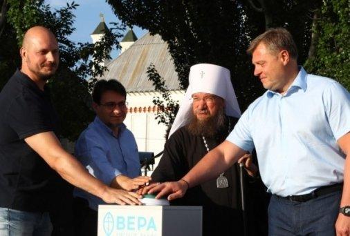 Новая радиостанция открылась в Астрахани