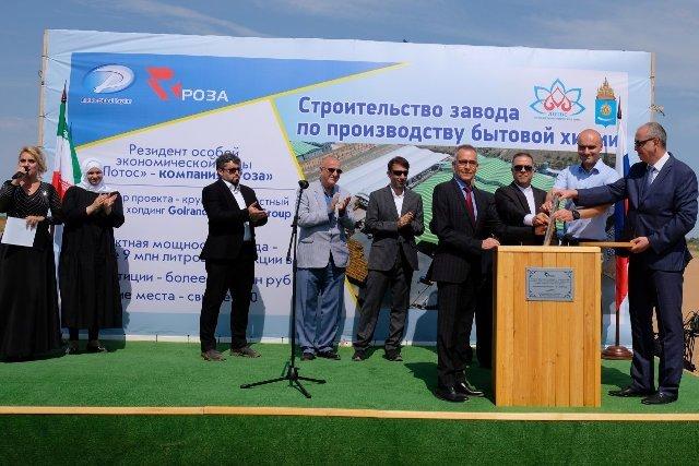 В Астрахани строят завод бытовой химии